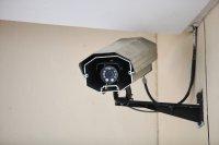 kamera inspekcyjna (tego autora)